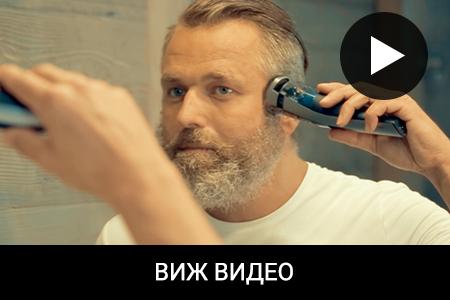 MUSICIAN: Хитрини за поддържане на брадата ви