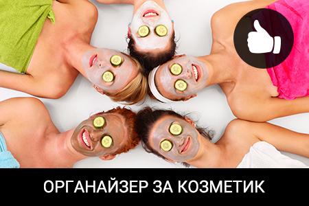 Голям тест на маски за лице