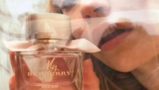 Открийте My Burberry Blush