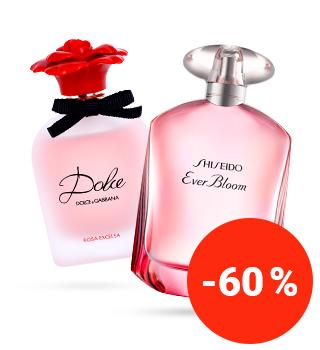 чак до  -60 % на луксозни аромати