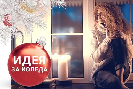 СЪВЕТ ЗА КОЛЕДА: Най-хубавият коледен аромат в дома
